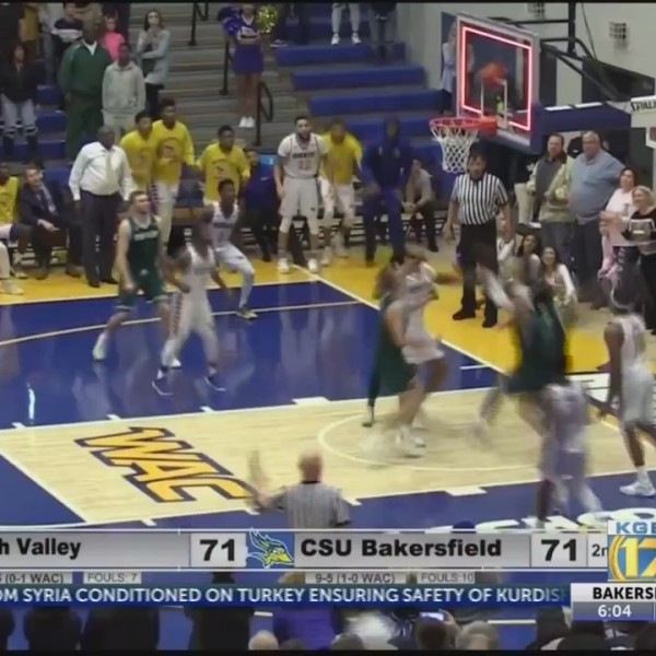 CSUB Men's Basketball winning basket