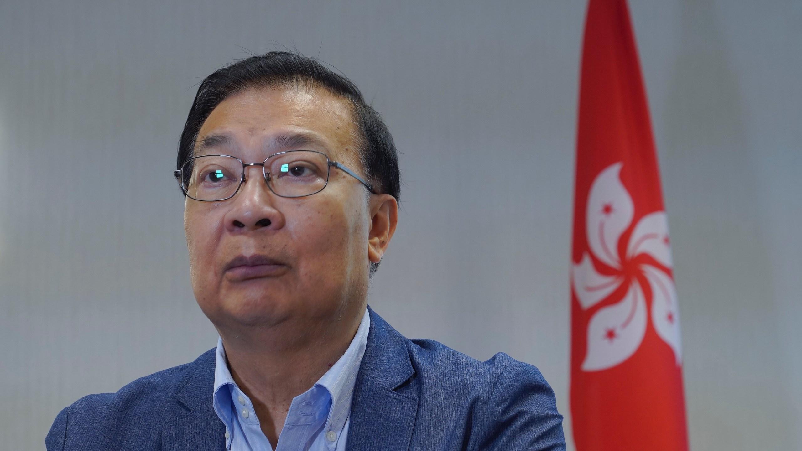 Tam Yiu Chung